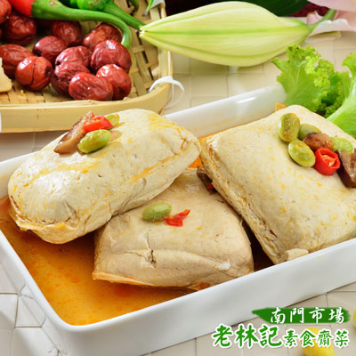 南門市場。老林記素食齋菜招牌清蒸臭豆腐(2入/份)