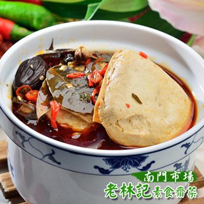 南門市場。老林記素食齋菜招牌麻辣臭豆腐(2入/份)