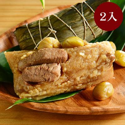 南門市場立家湖州粽湖州栗子鮮肉粽(200g*2入/袋)