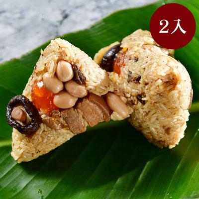 北部台灣粽(190g*2入/袋)