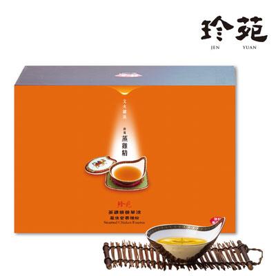 【珍苑蒸雞精】滴雞精(56g/包/15包/盒)