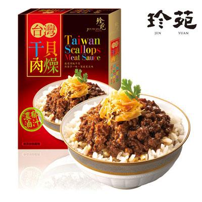 頂級日本干貝肉燥(250g/包)