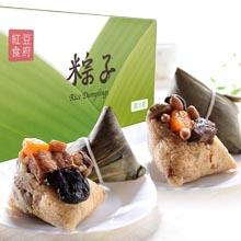 紅豆食府鮮粽禮盒(珠貝鮮肉粽*2+古早鮮肉粽*3)