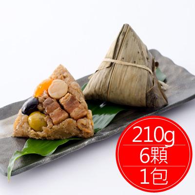 干貝粽(210g*6/包)