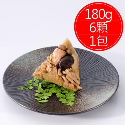素粽-奶蛋素(180g±4.5g*6顆/包)