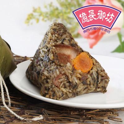 億長御坊東坡福菜粽(200g*2/包)