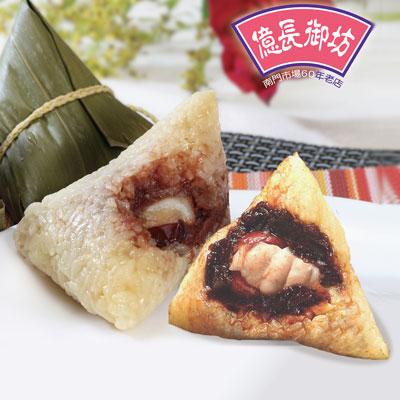 億長御坊心太軟一口粽禮盒組(100g*6入/盒/3口味各2