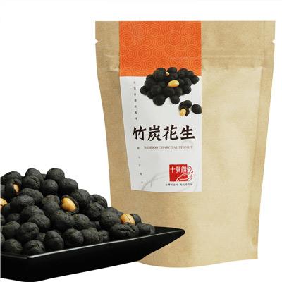 竹炭花生(120g/包)