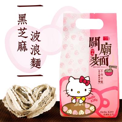 十翼饌台南關廟麵-黑芝麻波浪麵(250g/包/5入)