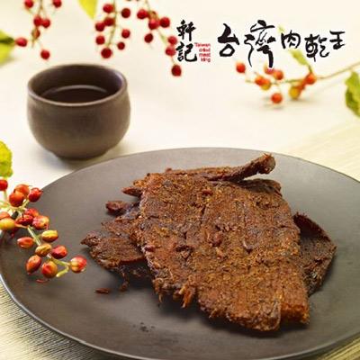軒記-台灣肉乾王蔥爆豬肉片(160g/包)