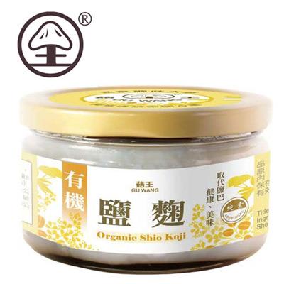 菇王有機鹽麴(150g/罐)