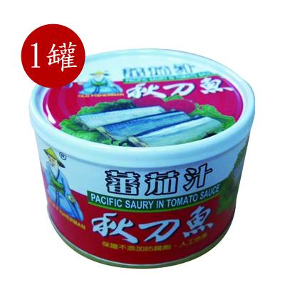 蕃茄汁秋刀魚(易開罐)(100g/罐)