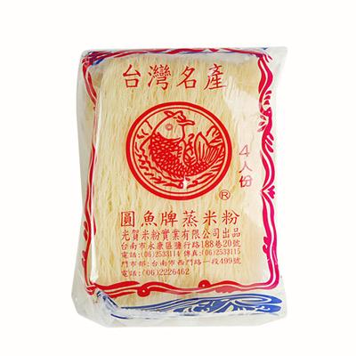 圓魚牌蒸米粉 (四人份)(225g/包)