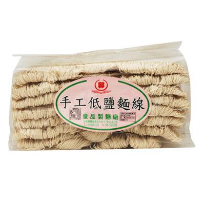 郭關廟麵-手工低鹽麵線(1200g/包/24份)