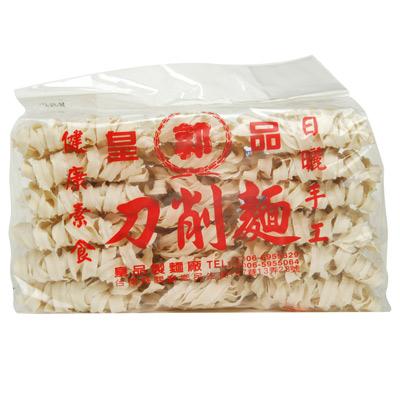 郭關廟麵 - 刀削麵(900g/包/18份)