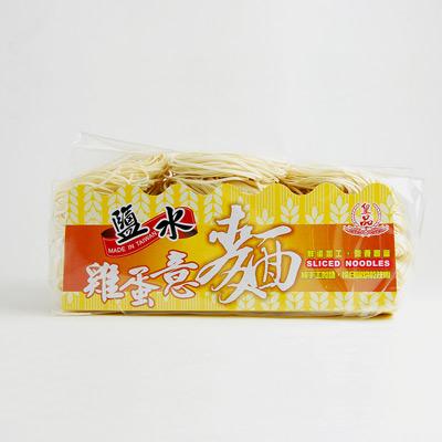 皇品鹽水雞蛋意麵(蛋素)(900g/包/15份)