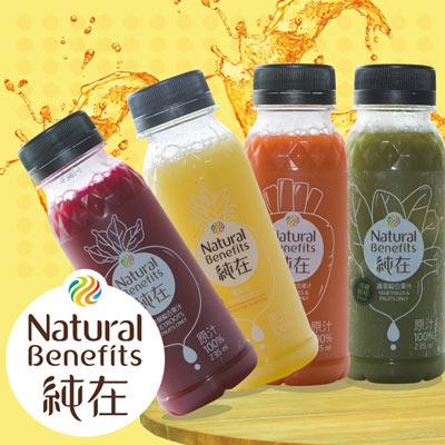 鳳梨2瓶、甜菜根2瓶、胡蘿蔔1瓶、蔬菜綜合果汁1瓶