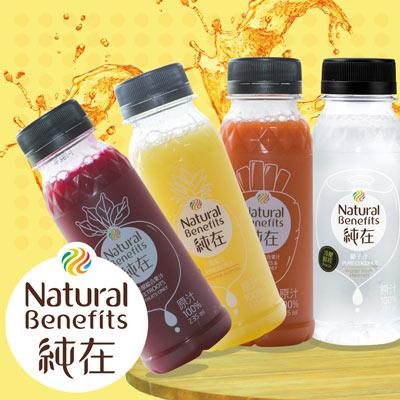 鳳梨2瓶、甜菜根2瓶、胡蘿蔔1瓶、椰子1瓶