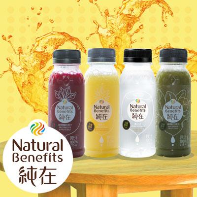 鳳梨2瓶、甜菜根2瓶、蔬菜綜合果汁1瓶、椰子1瓶