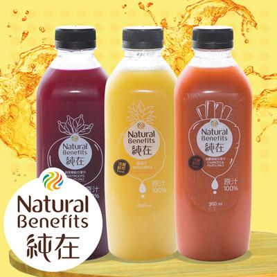 鳳梨1瓶、胡蘿蔔1瓶、甜菜根1瓶