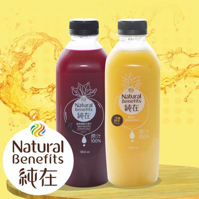 鳳梨1瓶、甜菜根2瓶