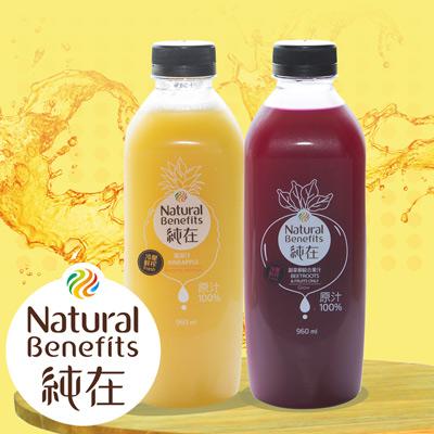 鳳梨2瓶、甜菜根1瓶