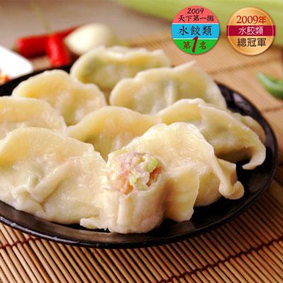 黑毛豬高麗菜水餃(25顆-750g/包)
