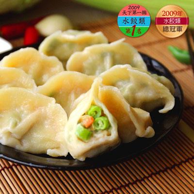 黑毛豬四季豆水餃(25顆-750g/包)