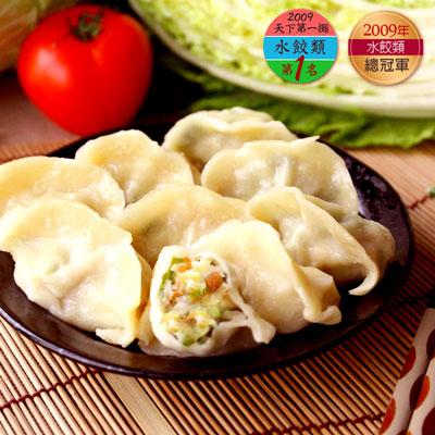 藍媽媽手擀皮水餃素食香菜大白菜水餃(25顆-750g/包)