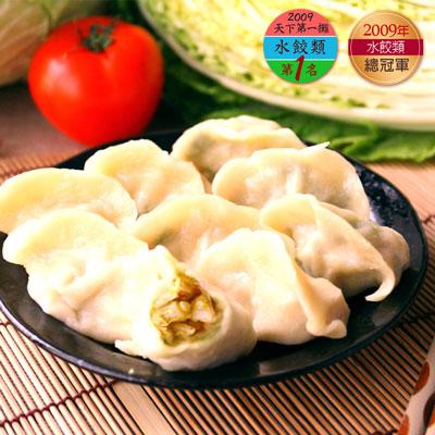 素食香椿水餃(25顆-750g/包)