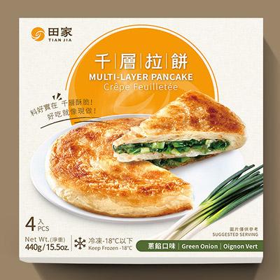 田家拉餅千層蔥餡拉餅(120g*4入/盒)