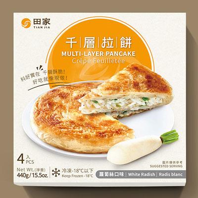 田家拉餅千層蘿蔔絲拉餅(120g*4入/盒)