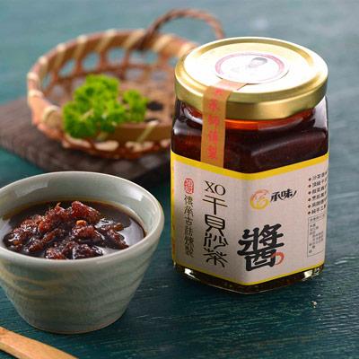 XO干貝沙茶醬(160g/罐)