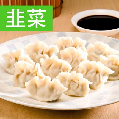 手工餃子-韭菜豬肉(45粒-810g/包)