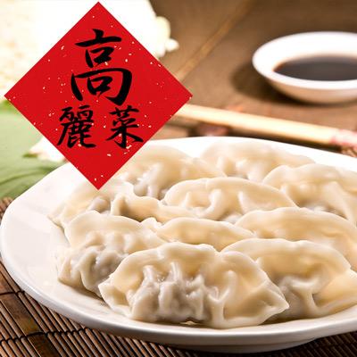 奇津高麗菜豬肉熟水餃(100粒-1700g/包)