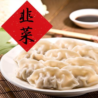 奇津韭菜豬肉熟水餃(100粒-1700g/包)