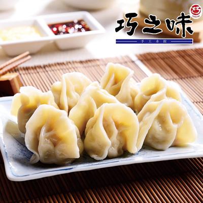 巧之味招牌水餃(25粒-600g/包)