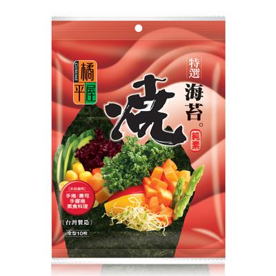 橘平屋橘平屋特選燒海苔(26g/包)