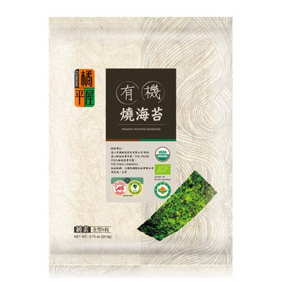橘平屋有机烧海苔(20.8g/包)