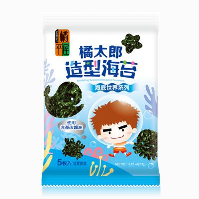 橘太郎味付造型海苔(海底)(3.3g*3/袋)