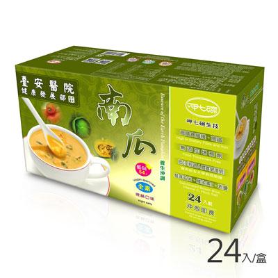南瓜養生沖調-全素(28g*24包/盒)