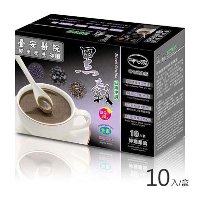 黒穀滋補沖調-全素(32g*10包/盒)