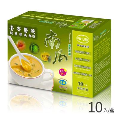 南瓜養生沖調-全素(28g*10包/盒)