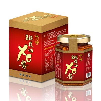 健康橄榄油XO酱(150g/罐)