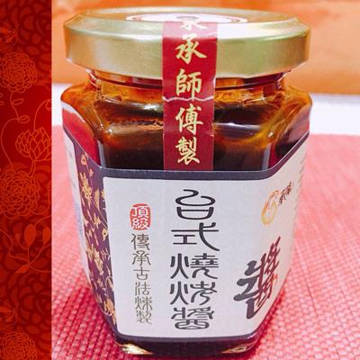 承味台式燒烤醬(160g/罐)