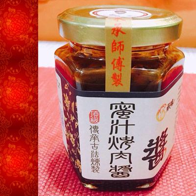 蜜汁燒烤醬(160g/罐)