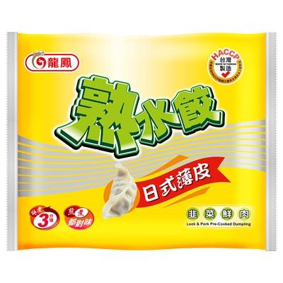 龍鳳龍鳳熟水餃韭菜鮮肉口味(55粒-935g/包)