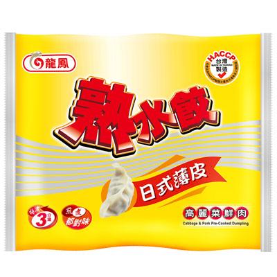 龍鳳熟水餃高麗菜鮮肉口味(55粒-935g/包)