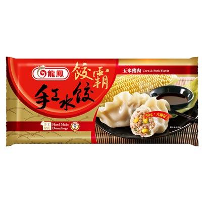 龍鳳餃霸手工水餃-玉米豬肉口味(40粒)