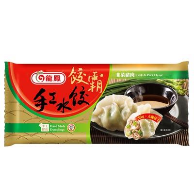 龍鳳餃霸手工水餃-韭菜鮮肉口味(40粒)